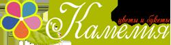 Интернет-магазин цветов и букетов «Камелия»